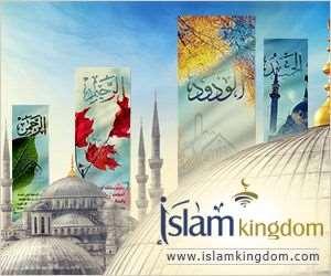 islamkingdom-001