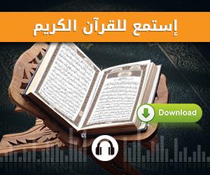 Balagh_Quran_Ar