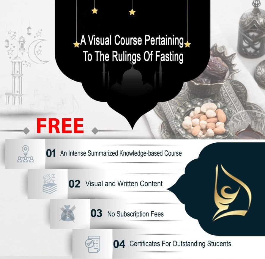 A intensive course about the Fiqh of Fasting illustrated