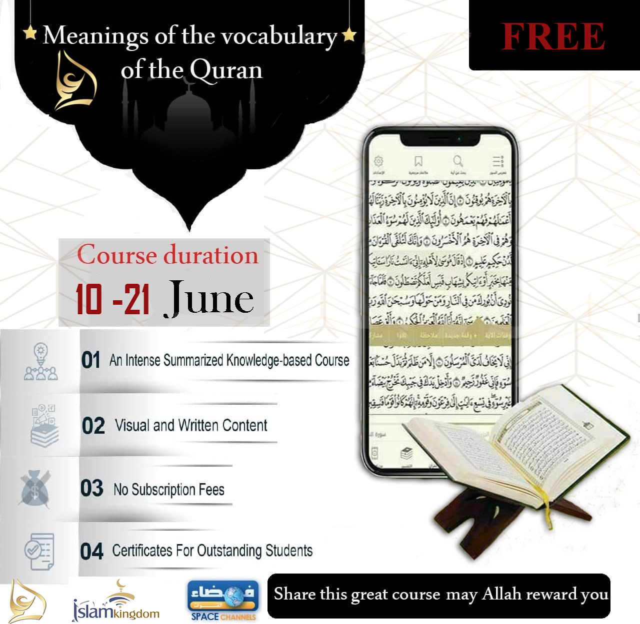 meanings of the vocabulary of the Qur'ān course