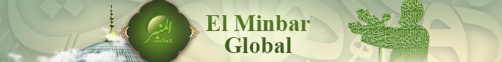 MinbarW_01_es.jpg