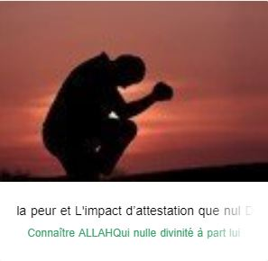 fr-with-allah2.JPG