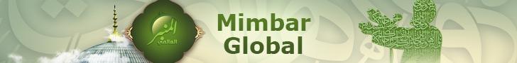 MinbarW_01_id.jpg