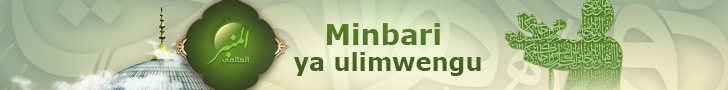 MinbarW_01_sw.jpg