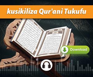 Balagh_Quran_Sw