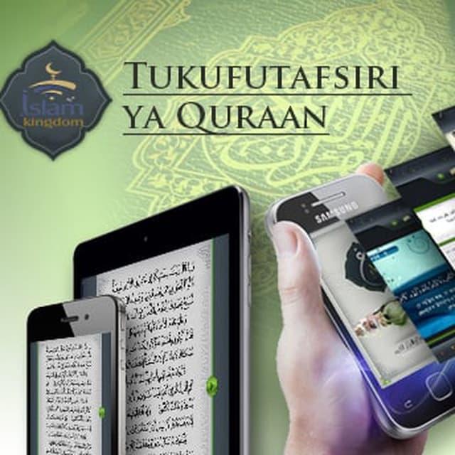 fasiri ya Tarjuma ya Qur'ani (juz Tabarak)