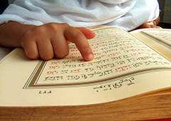 Al-Wudu-for-Touching-the-Qur'an.jpg