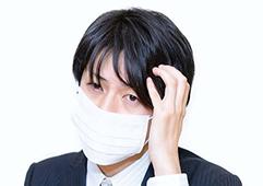 japanese-face-mask.jpg