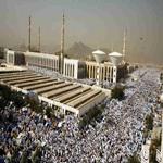 Masjidu N'amirah