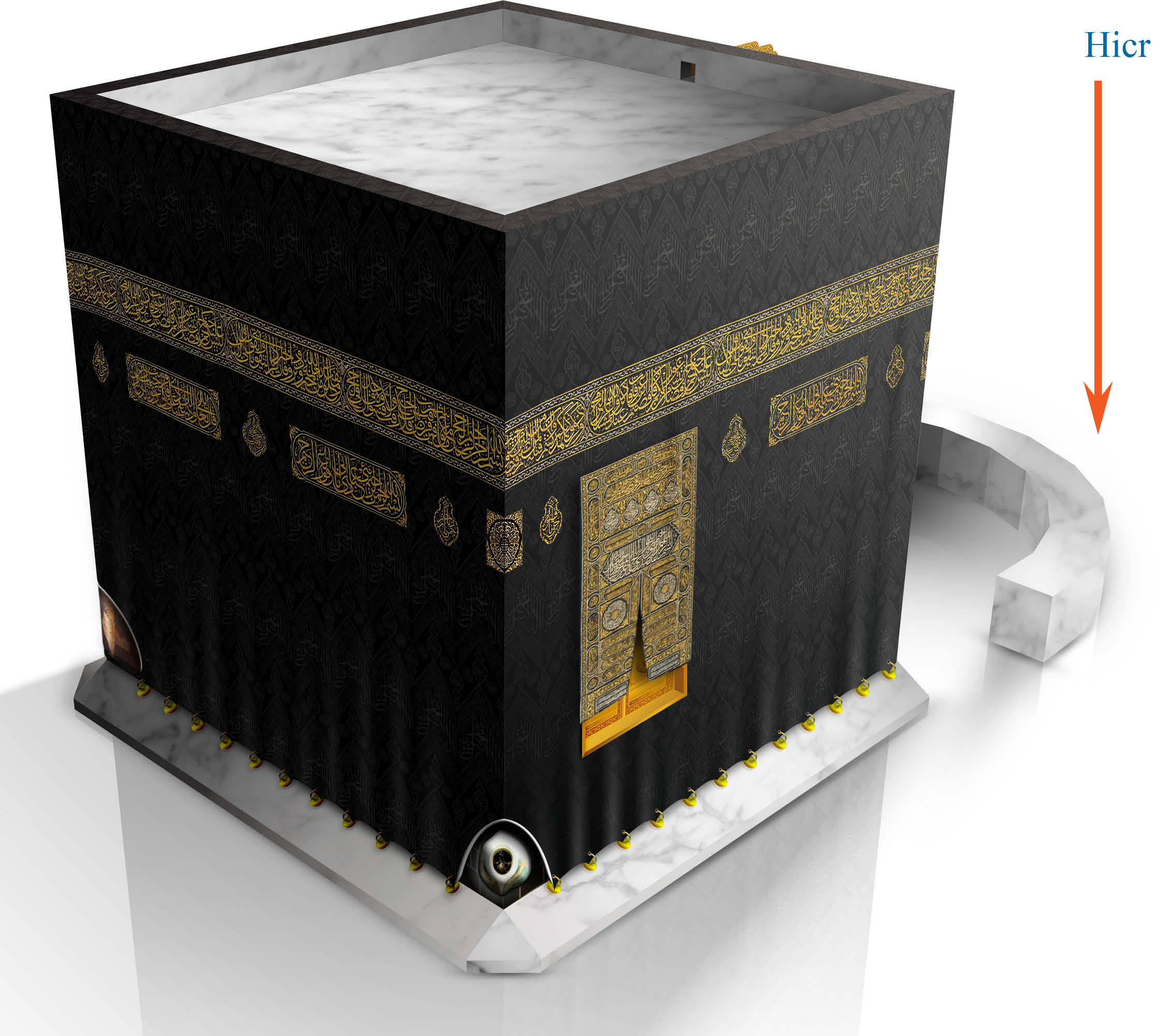 05_01_011-The venerable Ka'bah12.jpg