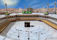 05_01_002-Kota-Makkah.jpg