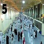 As-Sa'y between as-Safa and al-Marwa