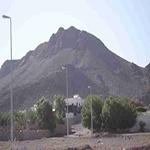 Mount 'Ayr