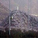 Mount Rahmah