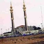 Yalamlam (As-Sa'diyyah)
