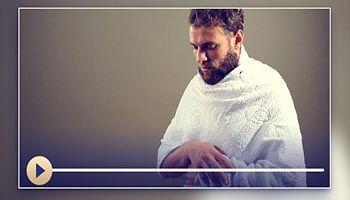 হজ্ব ও উমরার বর্ণনা