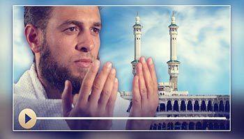 Explanatory Introduction to Hajj (Pilgrimage)