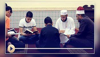 El I'tikaf (retiro devocional en la mezquita)