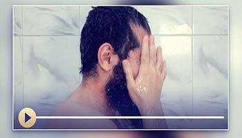 Le bain rituel