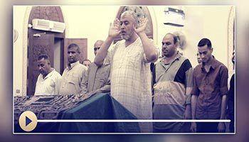 Молитва аль-джаназа