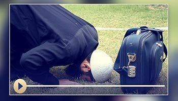 Сутра того, кто совершает молитву