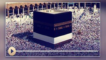 Религиозные аспекты, связанные с хаджем и умрой
