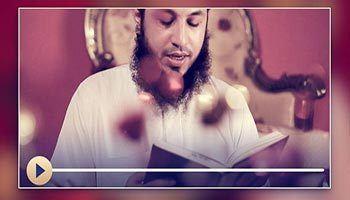 (Usiku wa cheo)Lailatu Al-qadr