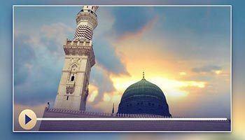 Medine'yi Ziyaret Etmek, Fazileti ve Önemi