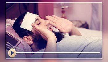 معذور اشخاص کی نماز